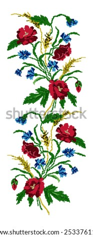 Color  bouquet of flowers (poppies,ears of wheat and cornflowers) using traditional Ukrainian embroidery elements. Border pattern. Can be used as pixel-art. Eps 10. - stock vector