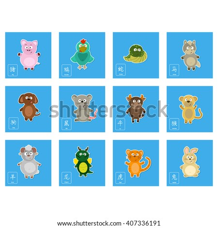 color icon set with chinese zodiac signs for your design - stock vector