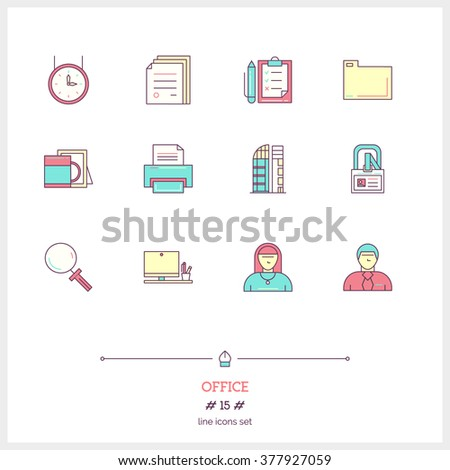 Color line icon set of office equipment, objects and tools elements. Time management, job place, avatar icons, search, office building, documents, clock, print and pass. Logo icons vector illustration - stock vector