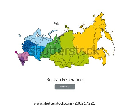 Color Map of Russia. Federal districts  - stock vector
