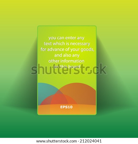 color poster which casts a shadow on a wall - stock vector