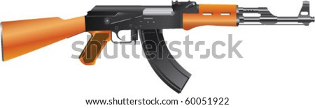 color vector image of assault automatic rifle - stock vector