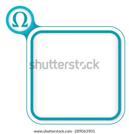 Colored frame for your text and omega - stock vector