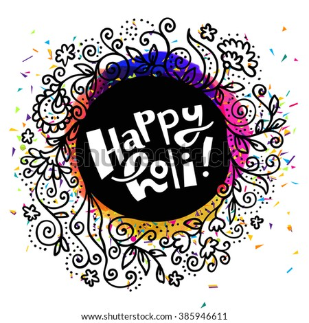 Colorful artistic hand drawn Happy Holi card. Watercolor splatter background and handdrawn bursts. Vector illustration