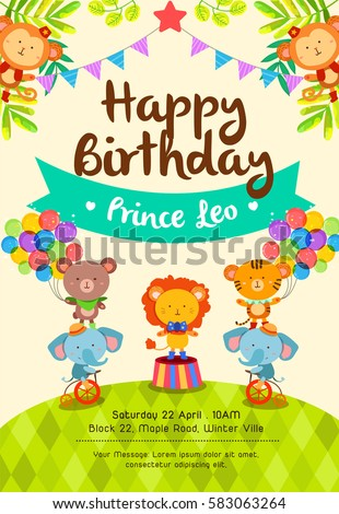 Colorful Birthday Invitation Card Cute Circus Stock Vector - Birthday invitation cards circus