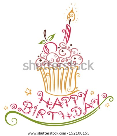 Colorful birthday muffin, cupcake - stock vector