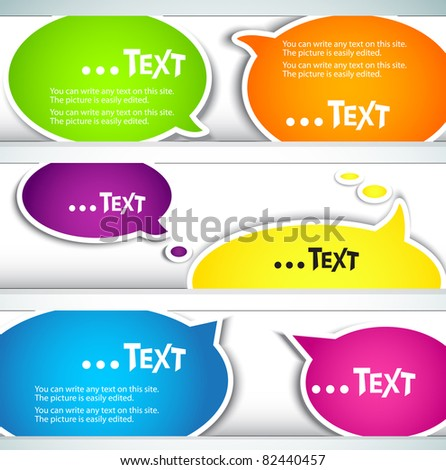 Colorful  bubble for speech. Set of banners - stock vector