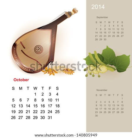Colorful cute calendar for 2014 with musical design elements - stock vector