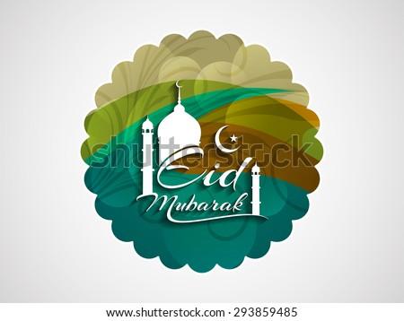 Colorful Eid Mubarak vector greeting card design. - stock vector