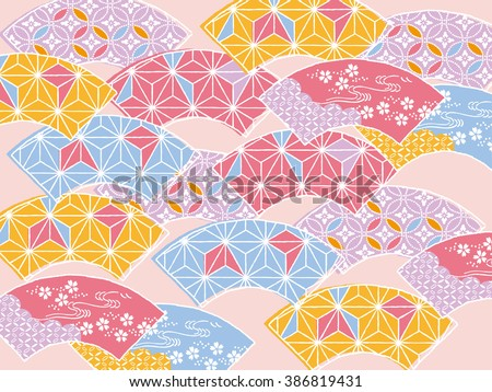 Colorful fan: An original design using traditional Japanese patterns and motifs - stock vector