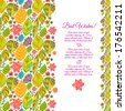 Colorful floral background with leaves and flowers. Holiday invitation card. - stock vector