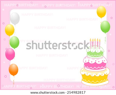 Colorful girly birthday card invitation background stock vector colorful girly birthday card invitation background with happy birthday text and balloons and a birth stopboris Images