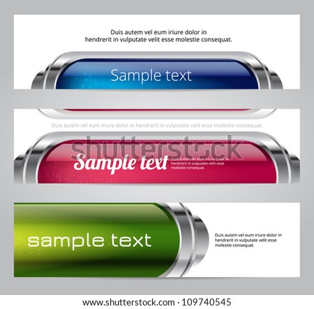 Colorful glossy vector banners - stock vector