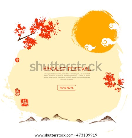 Colorful hand drawn background for Asian Harvest Mid Autumn Festival. Full moon and Korean maple trees. Stamps for Delight, Blessing, Joy. Vector illustration.