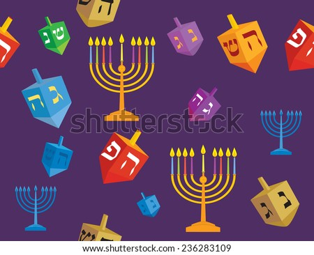 colorful Hanukkah background of Hanukkah menorah with candles and dreidels - Vector illustration - stock vector