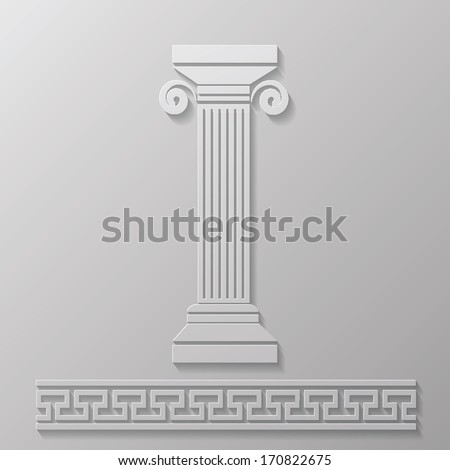 colorful illustration with gray column for your design - stock vector