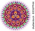 Colorful Indian pattern - stock vector
