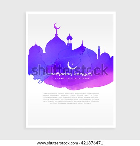 colorful ink style ramadan kareem flyer poster - stock vector