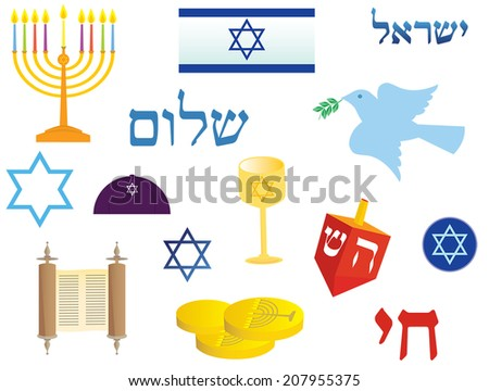 Colorful Jewish icon set. EPS 10 - stock vector