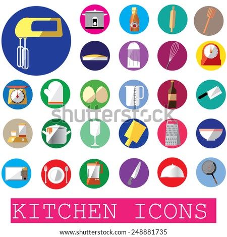 colorful kitchen icons in color circle - stock vector