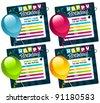 Colorful Mini Birthday Invitation Cards. - stock vector