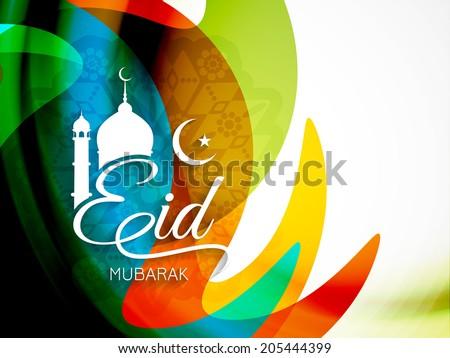 Colorful modern Eid Mubarak card design. vector illustration - stock vector