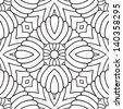 Colorful oriental pattern, seamless geometric wallpaper - stock vector
