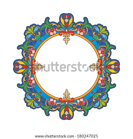 Colorful oriental style frame (Persian, Arabian, Gypsy or Indian) - stock vector