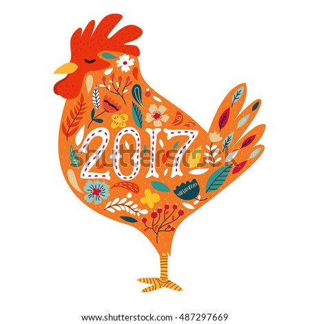 Colorful poster of a rooster isolated on white background. Good for prints, covers, posters, cards, gift design. Happy 2017 Chinese New Year card