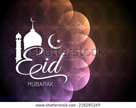 Colorful religious background design for Eid. vector illustration - stock vector