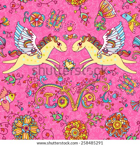 Colorful romantic seamless pattern with fairy horse, love beards, butterflies and flowers.  Can be used for cards, invitations, fabrics, wallpapers, ornamental template for design and decoration. - stock vector