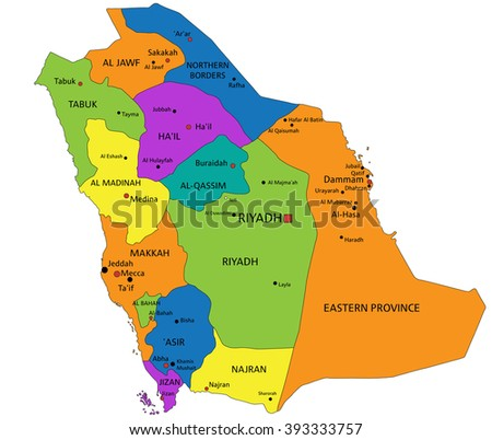 Colorful Saudi Arabia Political Map Clearly Stock Vector 393333757