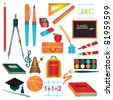 Colorful school supplies design element set - stock vector