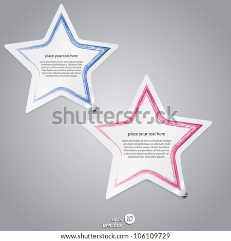 Colorful star label. Vector - stock vector