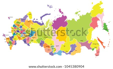 Colorful Vector Map Russia Russian Federation Stock Vector HD