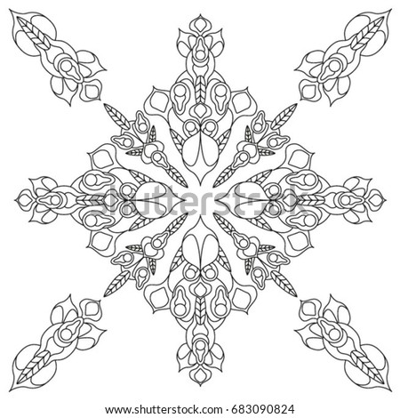 Coloring Book For Adult Zentangle Flower Pattern Set Of Geometry Shapes Repeating Forms