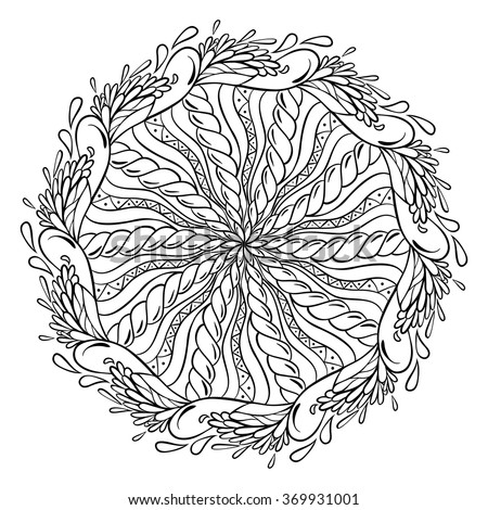 Coloring book for adults. Round floral mandala element. Anti stress and relaxation