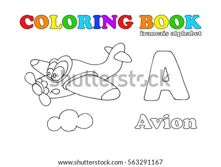 Coloring Book Page Cartoon Illustration Funny Stock Vector 563291167 ...