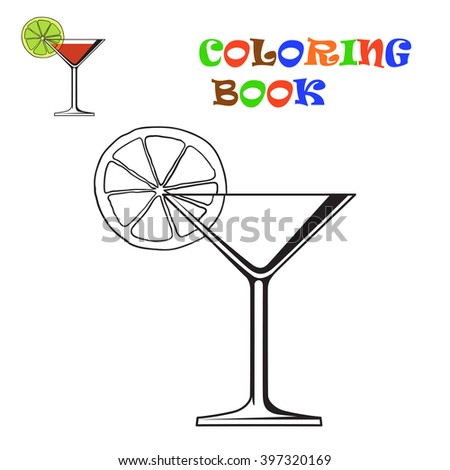 Coloring book. Picture for painting. Vector illustration - stock vector