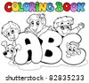 Coloring book school ABC letters - vector illustration. - stock vector