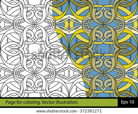 Coloring book. The template and color sample. Abstract ornament. Vector illustration - stock vector