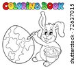 Coloring book with bunny artist - vector illustration. - stock vector