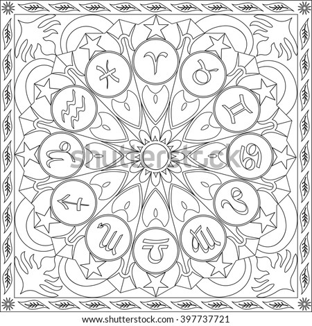 Coloring Page Book for Adults Square Format Zodiac Icons Wheel Mandala Design - Vector Illustration - stock vector