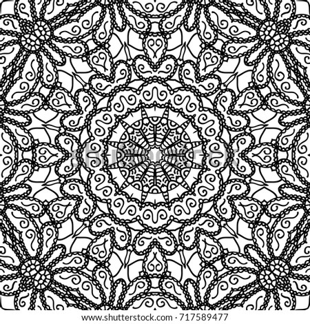 Coloring Page Adults Part Intricate Mandala Stock Vector 717589477