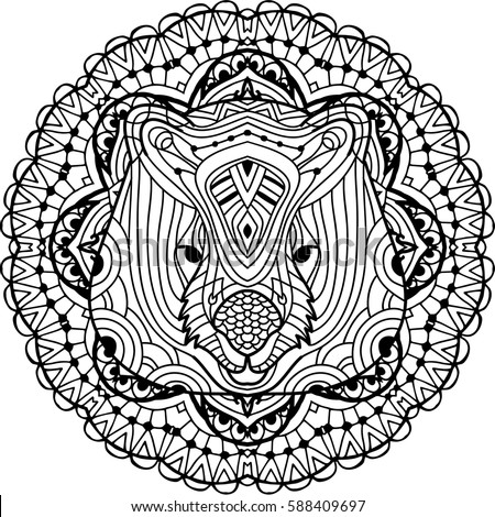 Coloring Page For Adults Australian Animal The Head Of A Wombat With Patterns