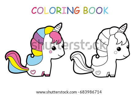 Coloring Page Of Cute Little Unicorn With Toy For Preschool Kids Activity Educational Worksheet Vector