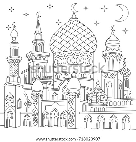 muslim holidays coloring pages - photo#32