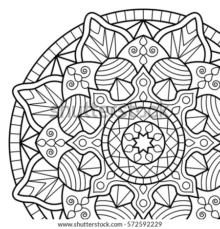Coloring Book Pages Mandala Indian Antistress Stock Vector ...