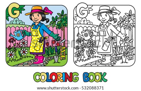 Childrens Alphabet Stock Images Royalty Free Images