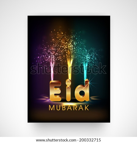 Colourful fireworks with golden text Eid Mubarak, beautiful flyer or template design for celebrations of muslim community festival.  - stock vector